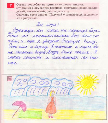 Деревья средней полосы россии фото с названиями функции одних