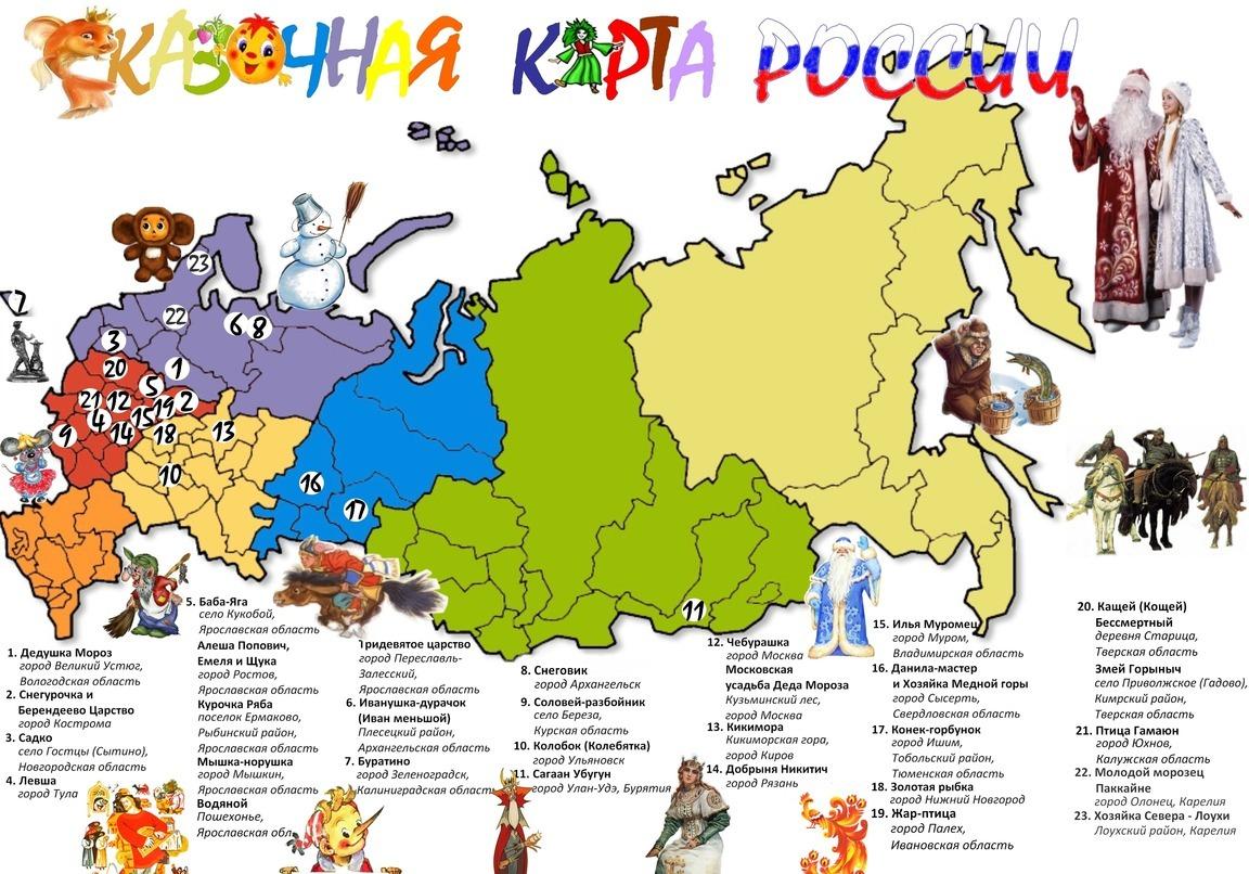 географическая карта курской области с районами и деревнями