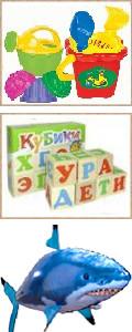 Интернет-магазин игрушек vrkids.ru