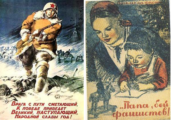 Новогодние открытки в войну
