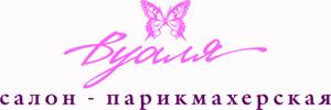 22 декабря 2012 года состоится розыгрыш подарков в  салоне «Вуаля».