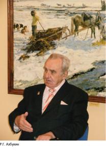 Дар музею А.А Пластова от Р.Г. Азбукина.