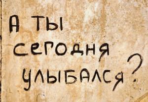 Стихи Игоря Губермана (Не десткое).