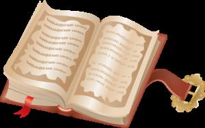 Примерный список книг для малышей.