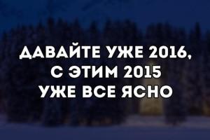 Новый год уже в пути! Мероприятия в Ульяновске к 2016г