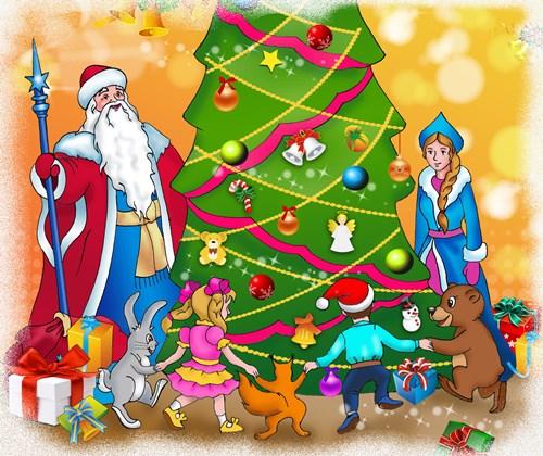 Картинки новый год дети возле елки, надписями белых
