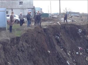 Ульяновск пополз. Апрель 2016 года