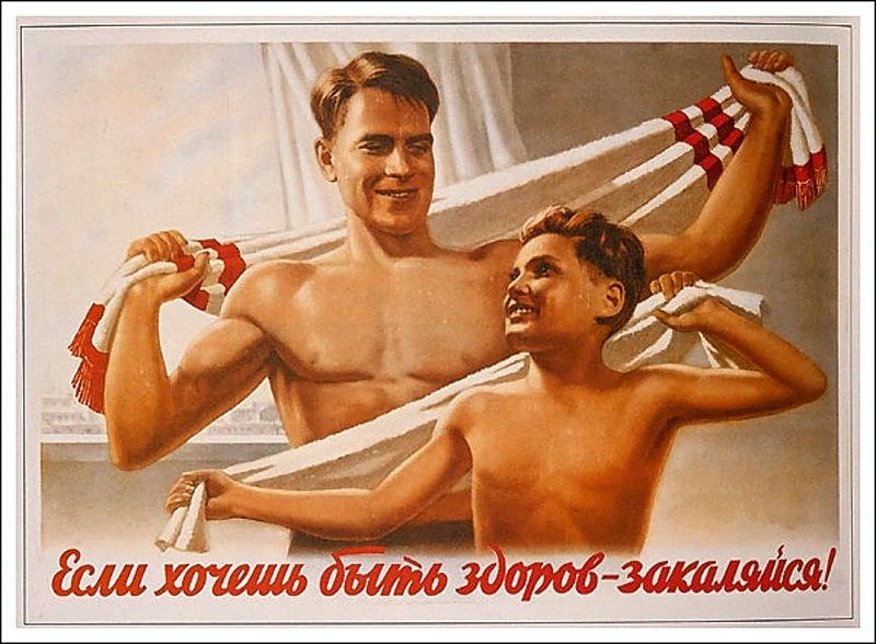 plakaty-sovetskoj-epoxi-kakimi-oni-byli-71-poster-7