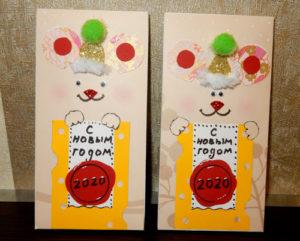 Новогоднее оформление для шоколадки в год мыши