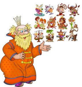 Каким героем сказки согласно гороскопу являетесь вы?!
