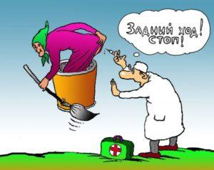 Прививка от Ковида… Баба Яга – против!