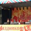 Концерт у Мем.центра 1