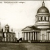Старый Симбирск- Ульяновск
