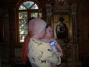 Что означает Таинство крещения?
