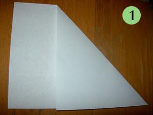 Оригами «Очень странная рыба».