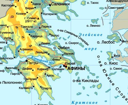 Задание по окружающему миру класс Краткий доклад про Грецию  Гре́ция государство на юге Европы на Балканском полуострове На севере граничит с Албанией бывшей Югославской Македонией и Болгарией на северо востоке