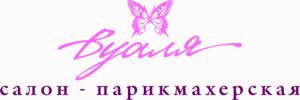 Открытие парикмахерской «Вуаля» в Ульяновске