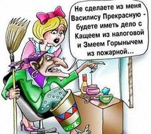 Фразы от парикмахера.