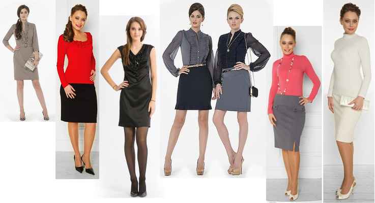 Бизнес Стиль Магазин Женской Одежды