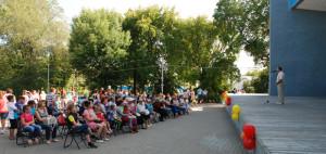 25 июля 2014 года во Владимирском саду поздравили школьников и пап.