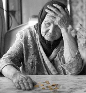 С 2016 года женщинам сократят пенсию.