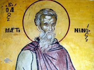 26 февраля Мартинианов день.