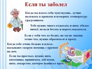 В Ульяновске обострение ОРВИ