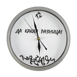 27 марта не забудьте про часы!