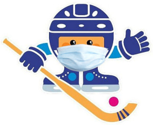 В период обострения вирусной инфекции детей повезут на матч