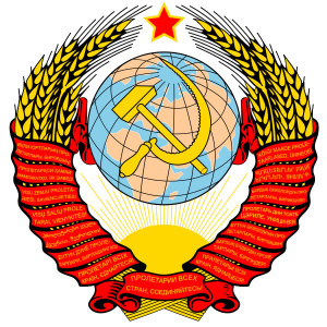 Гимн СССР, гимн России