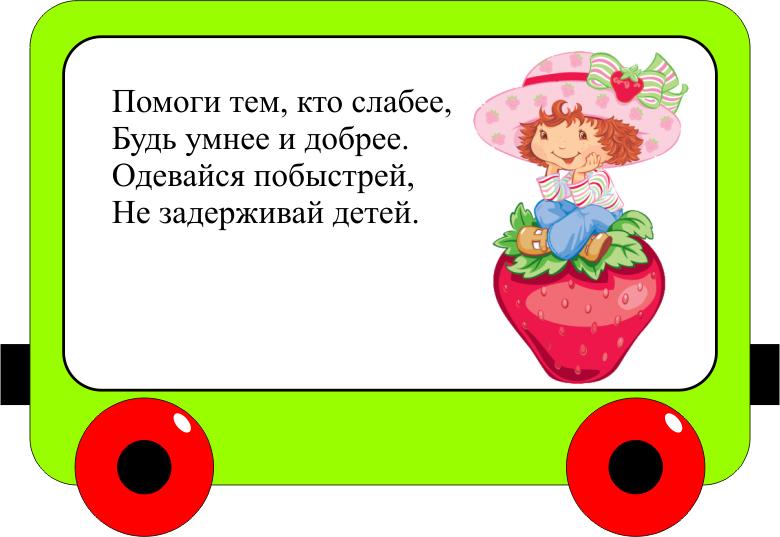 vagon4