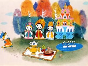 Тайна клубочка, прялки, печки в русских сказках