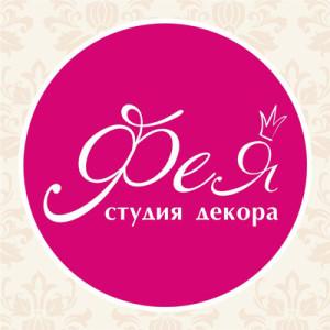 Студия декора Фея. Свадьба в Ульяновске Самаре