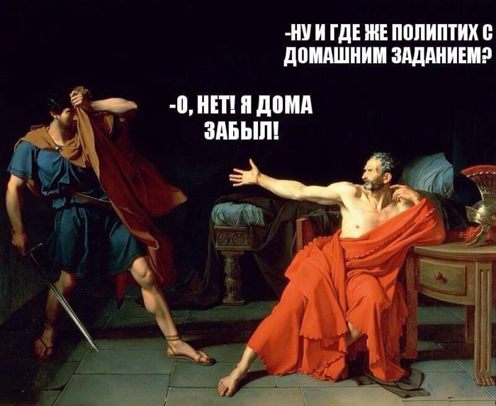 1413394376_drevniy-mir-5