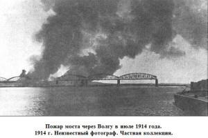 Ответы на городскую интернет – викторину «Старый мост»