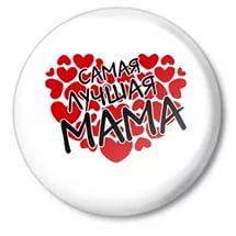 10 дней материнской славы в Ульяновске. План мероприятий
