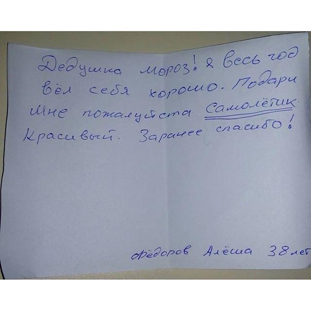 1450641115_012-ellf.ru