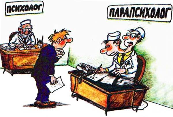 V_Lugovkin_-_Parapsiholog