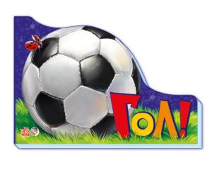Футбольные загадки