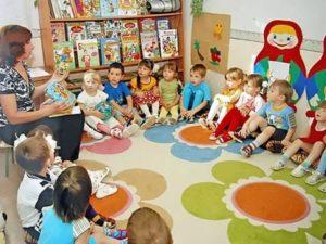 К детскому саду будьте готовы!
