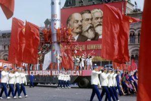 Мероприятия 1 мая 2017 года в Ульяновске