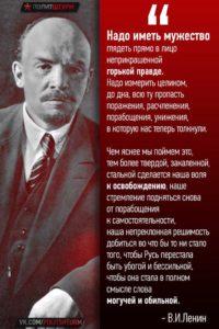 Стихи о Ленине